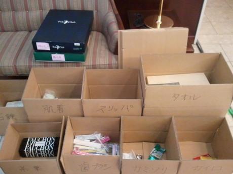 2011-03-19 10.05.52.jpg