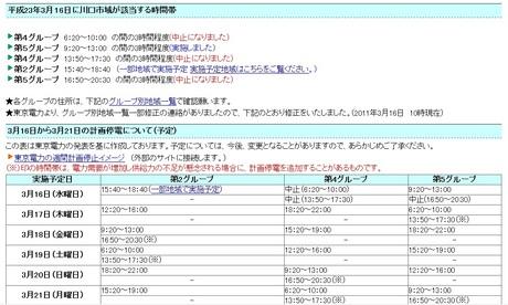 kawaguchi_web.jpg
