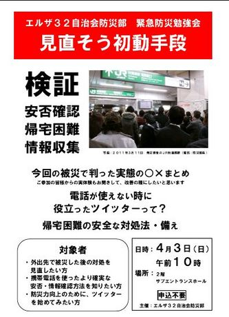 APR3_seminar.JPG